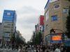 Akiba05051